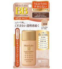 Kem BB moist labo 03