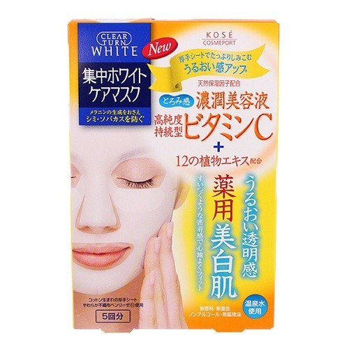 Mặt nạ dưỡng trắng da Kose Clearturn White Mask Collagen